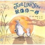 梦幻双语图画书第2辑(全10册)