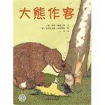 梦幻平装图画书第1辑(全7册)